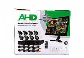 Рег.+ Камеры DVR KIT 945 8ch Gibrid AHD набор на 8 камер (4), шт