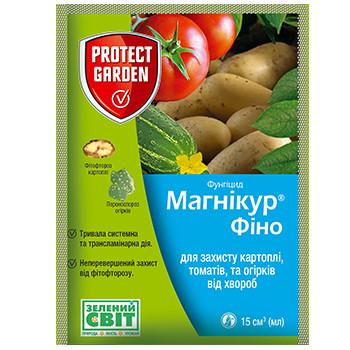 """Фунгицид """"Магникур Фино"""" (Инфинито) 15 мл, защищает растения от фитофтороза"""