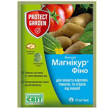 """Фунгицид """"Магникур Фино"""" (Инфинито) 15 мл, защищает растения от фитофтороза, фото 2"""