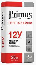 Клей для плитки Primus 12У