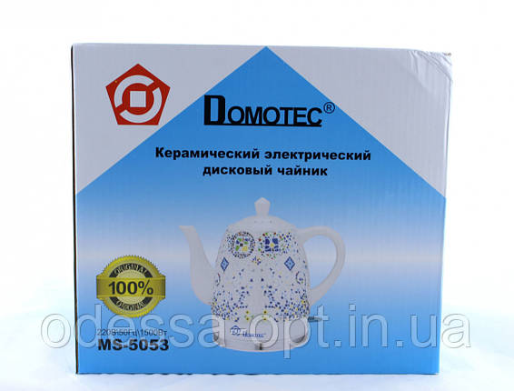 Чайник Domotec MS 5053 керамический 1,5L, фото 2
