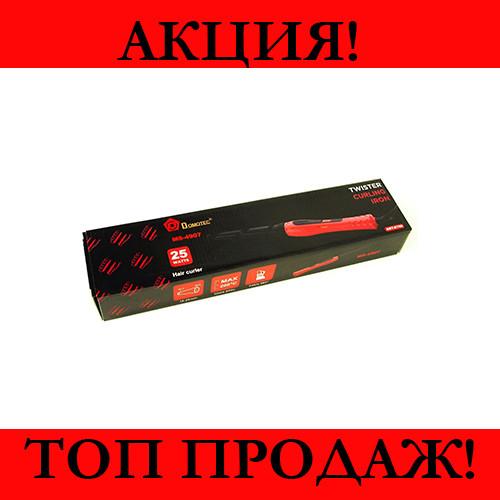Конусная Плойка Dоmotec MS-4907- Новинка