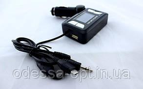 Трансмитер FM MOD. 151 (ED48), фото 2