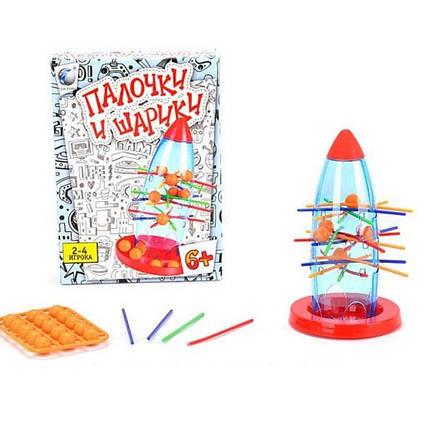 Игра Тамблинг | Tumbling | Палочки и шарики, фото 2