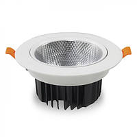 Светодиодный светильник Feron AL252 10W 4000K