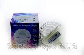 Диско-шар Musik Ball E27 997 BT