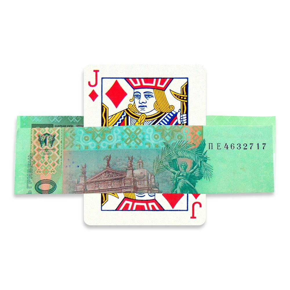 Карта сквозь купюру (Card through bill)