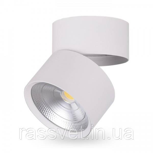 Светодиодный светильник Feron AL541  20W белый