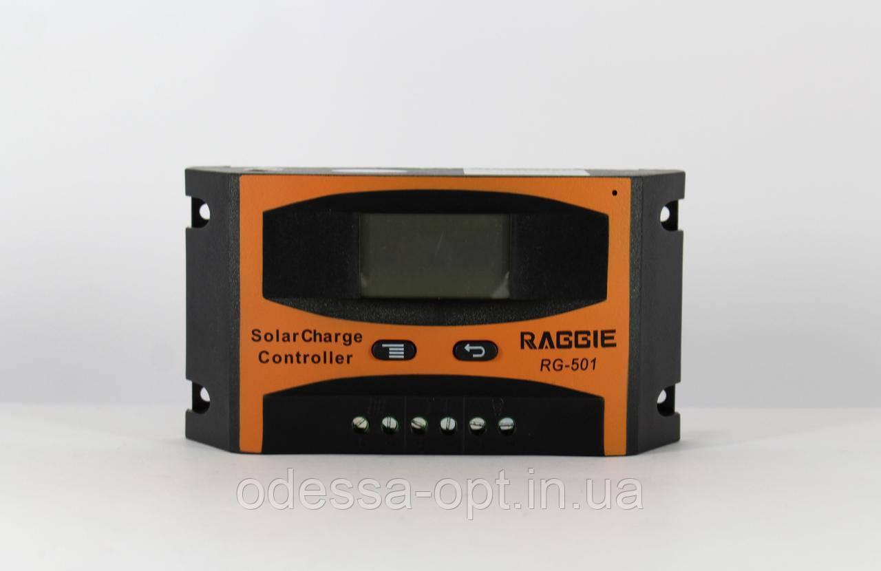 Solar controler LD-520A 20A RG