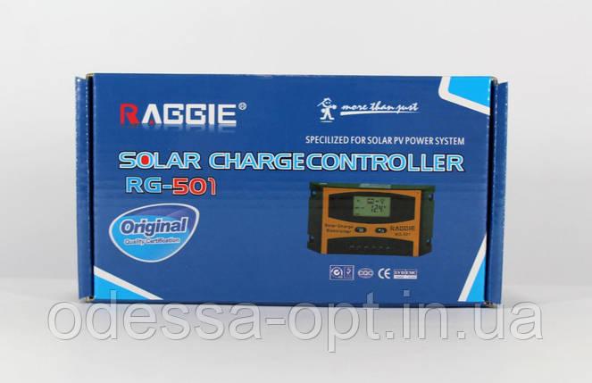 Solar controler LD-530A 30A RG, фото 2