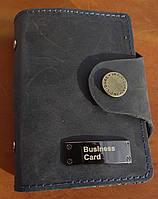 Кожаная визитница / кредитница / картхолдер синий, фото 1
