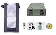 ГроуБокс Growbox Джин 800*800*1600 с LED 123Вт и вентиляция, фото 1
