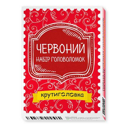 Красный набор головоломок, фото 2
