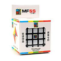 Кубик Рубика 5х5 MoYu MoFangJiaoShi MF5, фото 3