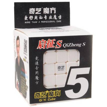 Кубик Рубика 5х5 Qiyi QiZheng S, фото 2