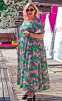 Женское платье свободного кроя большого размер супер батал (64;66;68;70)
