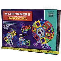 Магнитный конструктор Magformers Карусель (46 деталей), фото 2