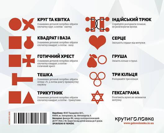 Набор 10 мини-головоломок №1, фото 2