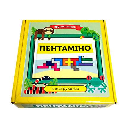 Настольная игра Пентамино, фото 2