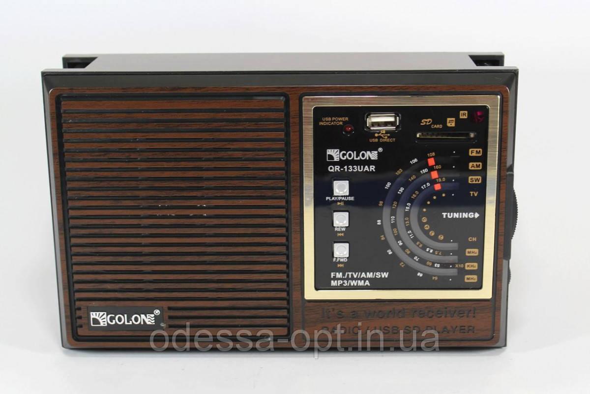 Радио RX 133