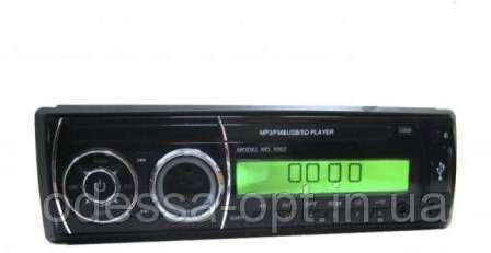 Автомагнитола MP3 1092, фото 2