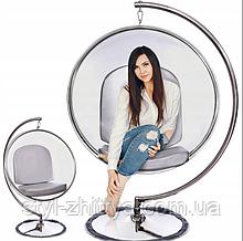 Підвісне крісло - куля ins. BUBBLE CHAIR на хромовані стійці