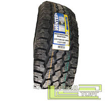 Зимняя шина Mastersteel WINTER+ 195/60 R16C 99T