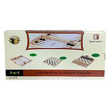 Шахматы-шашки-нарды (3 в 1) 45x45 см, фото 3