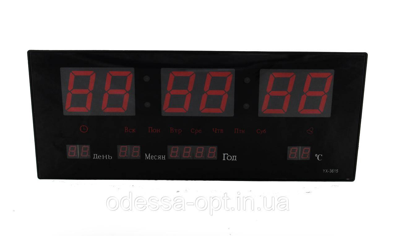 Часы 3615 red