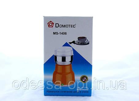 Кавомолка Domotec MS 1406 220V/150W, фото 2