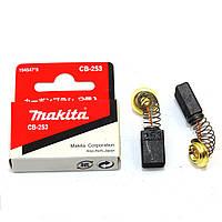 Щетки Makita CB-253 оригинал 7х11 194547-5