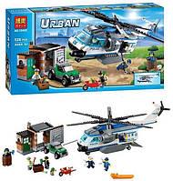 """Конструктор Bela 10423 (аналог Lego City 60046) """"Вертолётный патруль"""", 528 деталей"""