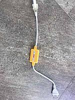 Кабель для подключения светодиодной ленты 220В с вилкой, фото 1