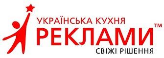 ООО «Украинская Кухня Рекламы»