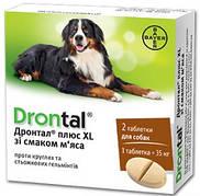 Bayer Дронтал Плюс Таблетки від глистів для собак зі смаком м'яса XL 2 таб