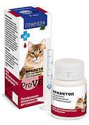 Антигельмінтні препарати для собак і кішок ПразиСтоп краплі