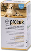 Procox Прококс Суспензія від усіх видів глистів для цуценят і собак 7,5 мл