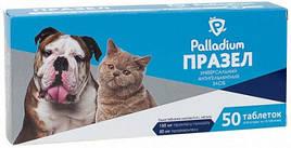 Palladium Таблетки Празел від гельмінтів для собак і кішок