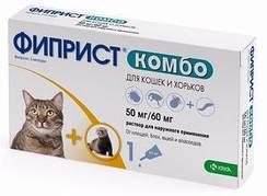 Fiprist (Фиприст) КОМБО Капли от блох и клещей для кошек  3 шт