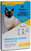 Palladium Ultra Protect капли от блох и клещей для кошек до 4 кг