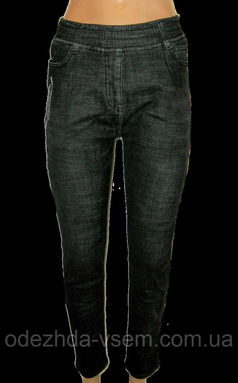 Утеплені джинси на хутрі