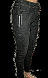 Утеплені джинси на хутрі, фото 2