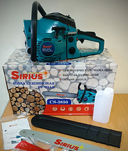 Бензопила SIRIUS CS-3850 (праймер, легкий запуск)