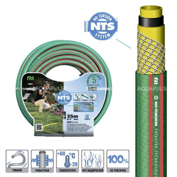 """Шланг поливочный 1 дюйм 25 м (25 мм) армированный Fitt """"NTS FLASH"""" Италия"""