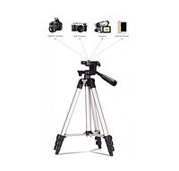 Телескопический штатив для телефона, фотоаппарата и камеры Tripod 3110 (90009)