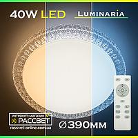 Світлодіодний світильник з пультом ДУ LUMINARIA PLUTON 40W R-400-SHINY