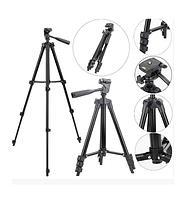 Телескопический штатив для телефона и фотоаппарата Tripod 3120 (90008)