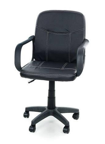 Кресло офисное MAGNET FUNFIT HOME&OFFICE, фото 2