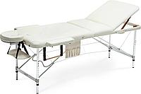 Стол, кровать для массажа 3 секционные алюминиевые XXL BODYFIT