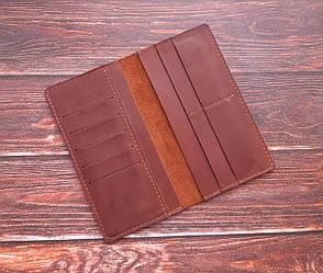 Кошелек портмоне  кожаный мужской  коньяк, ручная работа, именная гравировка в подарок